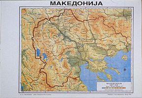 Kenelle Makedonia Kuuluu Teologia Fi